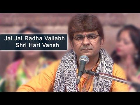 Jai Jai Radha Vallabh Shri Hari Vansh | J. S. R. Madhukar