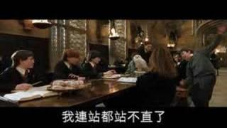 1w配音哈利波特第1集從未播影片段