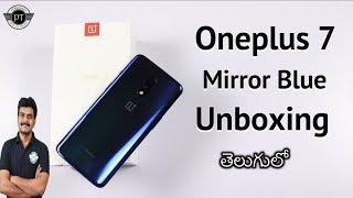 Oneplus 7 Mirror Blue Unboxing ll in Telugu ll