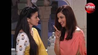 Aap Ke Aa Jane Se - Full Episode 191 - October 17, 2018 | ZeeTv | Hindi TV Show