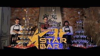 Star Bar Show PROMO 2016 Бармен шоу