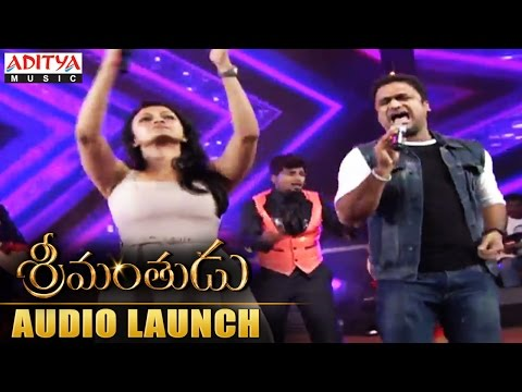 Mix - Sagar & Suchitra Live Performance by Jatha Kalise Song At Srimanthudu Audio Launch