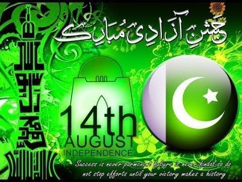 #SabApneNazriyePaasRakho #RahatFatehAliKhan Jashan e Azadi Song by Rahat Fateh Ali Khan