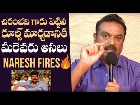 MAA President Naresh