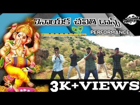 Laka Laka Lakumikara cover song||Devadas Songs||Akkineni Nagarjuna,Nani,Rashmika,Aakanksha Singh