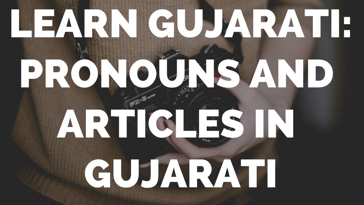 Learn English Through Gujarati in 30 Days for …
