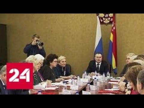 Как будет развиваться Серебряное ожерелье - Россия 24