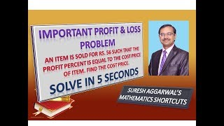 Trick 418 - Amazing SHORTCUT for PROFIT AND LOSS - 1
