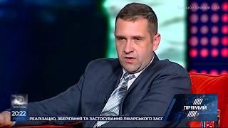 Будь-яка торгівля з Кримом є прямим посиленням збройної могутності країни-агресора - Бабін