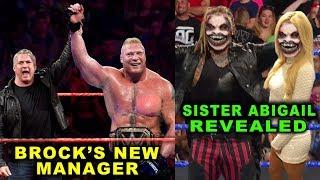 10 Huge WWE Surprises Rumored for 2020 - Bray Wyatt Reveals Sister Abigail Video