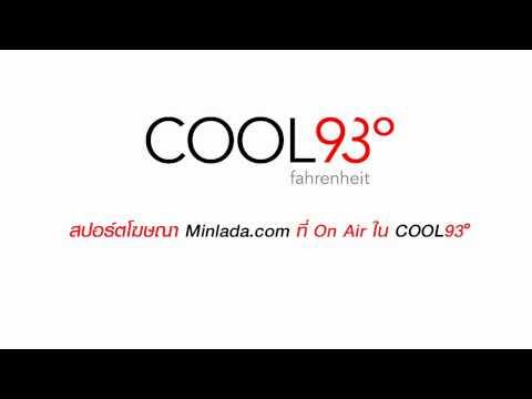 Minlada.com At COOL93 fahrenheit