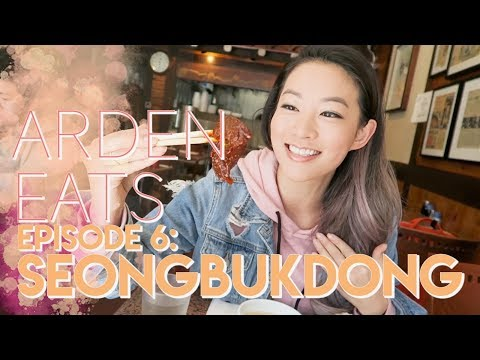 ARDEN EATS | Episode 6:  Seong Buk Dong (Los Angeles)