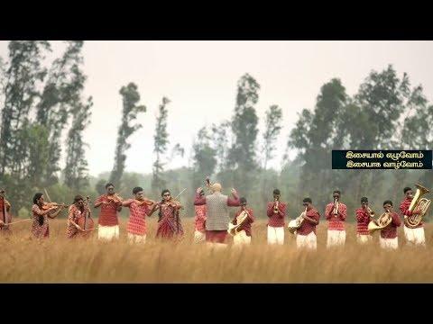 Aalaporan Thamizhan karaoke   Official BGM works   Instrumental   A.R