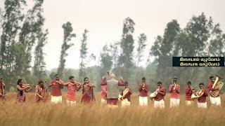 Aalaporan Thamizhan karaoke | Official BGM works | Instrumental | A.R.Rahman