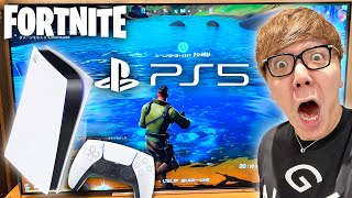 PS5でフォートナイト遊んだら画質良すぎて言葉を失うwww