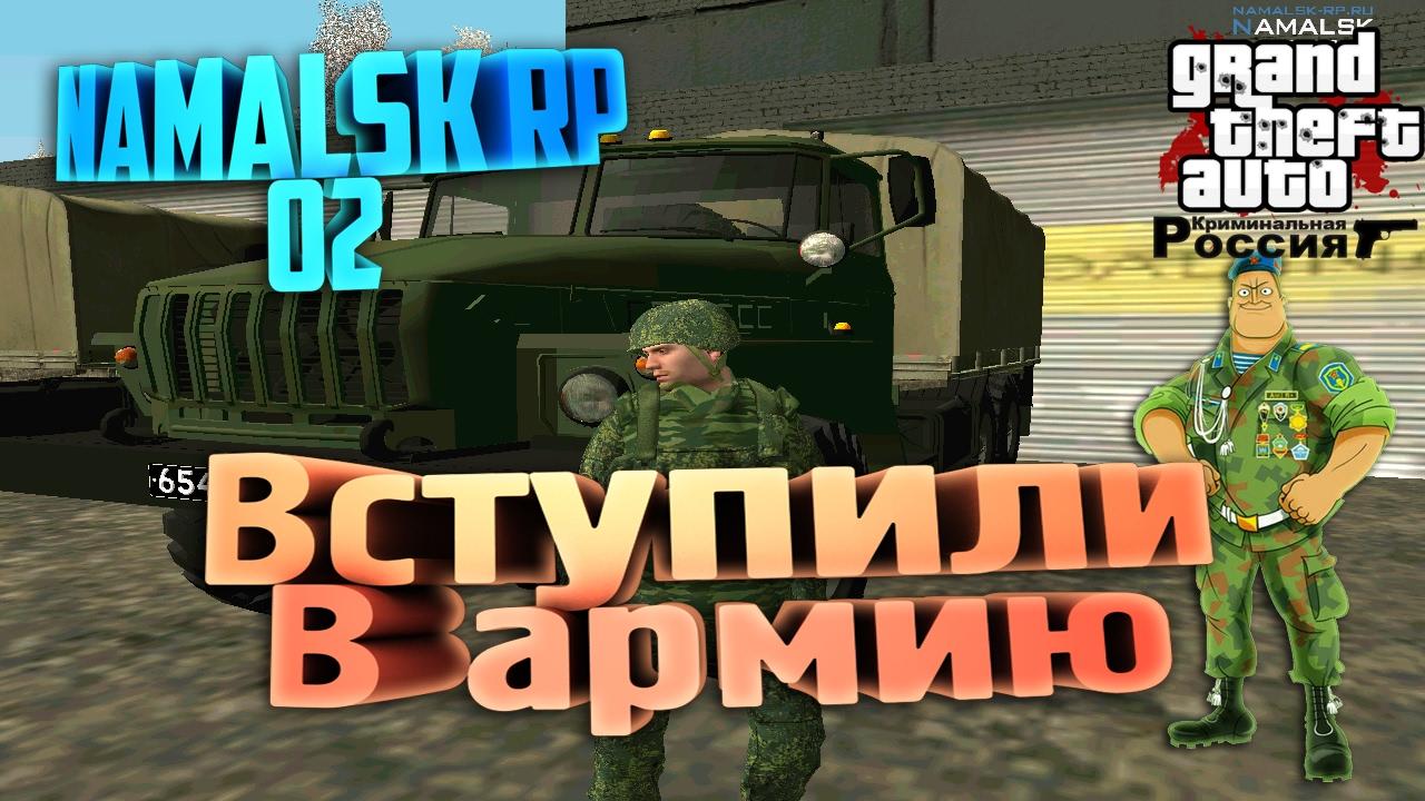 Namalsk RP | Обзор сервера,Армия | #1 |. - YouTube