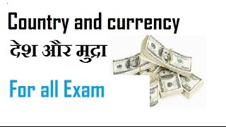 Country Capital And Their Currency list  Static G.k part-2