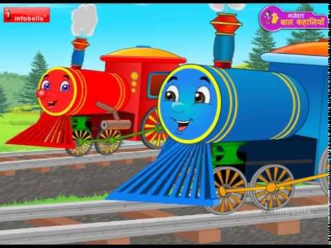 Helping Engine Stories For Kids In Hindi Infobells