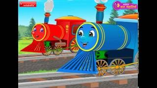 Helping Engine | Stories for Kids in Hindi | Infobells thumbnail