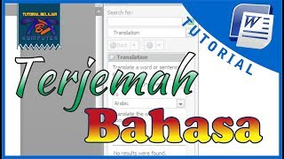 Ebook Microsoft Word Bahasa Indonesia