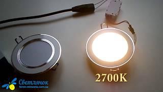 видео Встраиваемые потолочные светодиодные светильники