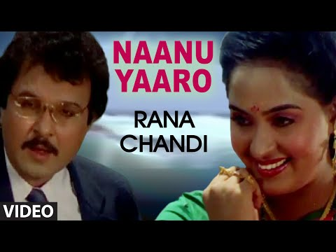 Naanu Yaaro Video Song I Rana Chandi I Sharat Babu, Radha