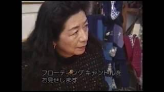 照明デザイナー石井幹子/心の旅 フィンランド