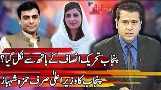 Takrar with Imran Khan   14 August 2018   Express News