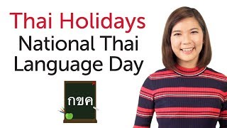Learn Thai Holidays - National Thai Language Day