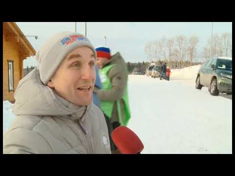Новости спорта 10.02.2020
