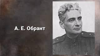 Документальный фильм  «Блокада Ленинграда. Голос жизни»