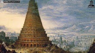 Բաբելոնի աշտարակը կամ Արարիչ Աստծո տաճարը