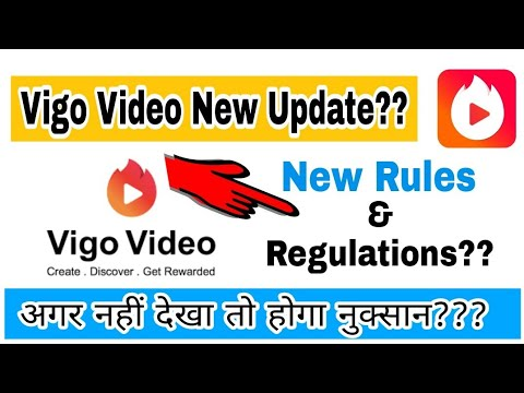 Hypstar / Vigo Video New Rules & Regulations / Hypstar New Policy