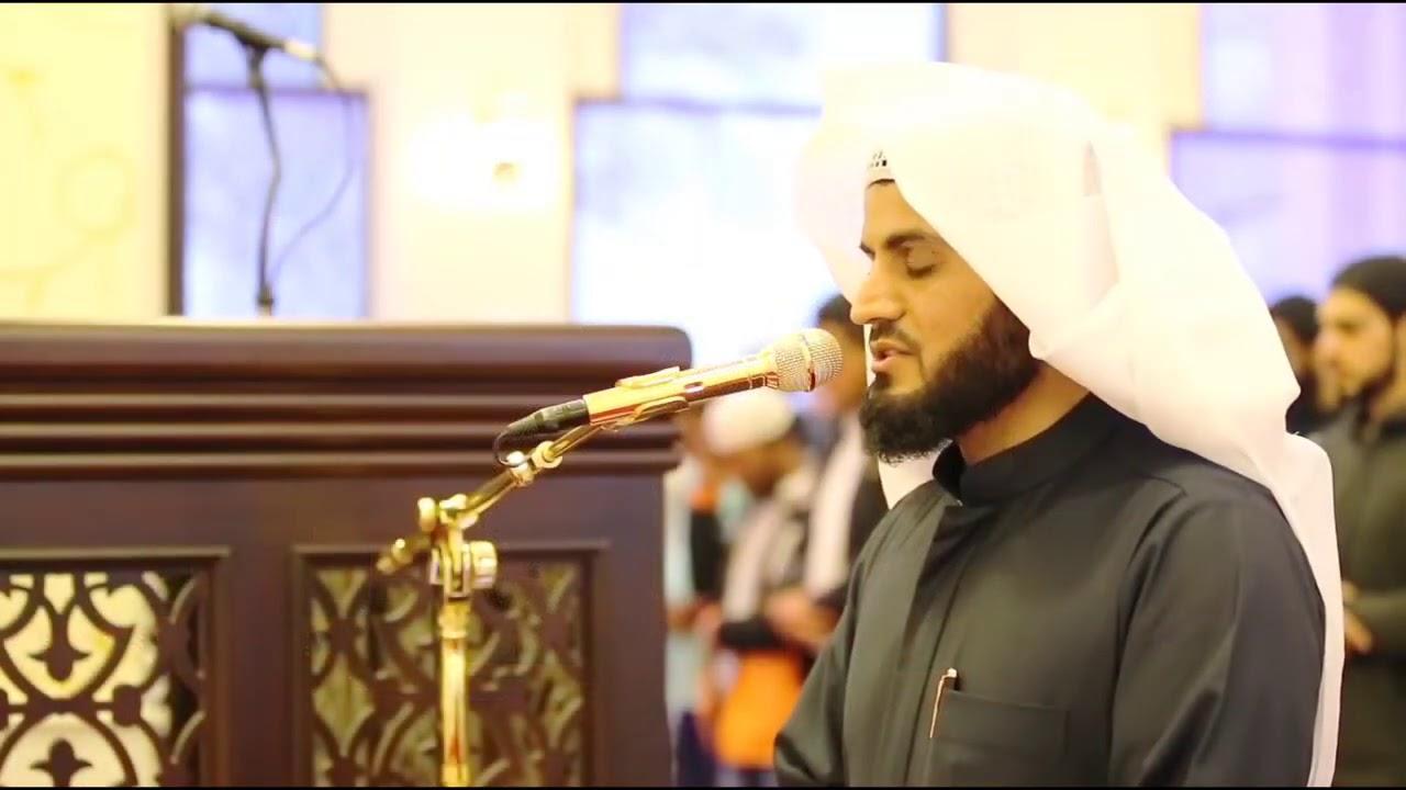 Download Raad al kurdi Surah Naziat  beautiful recitation