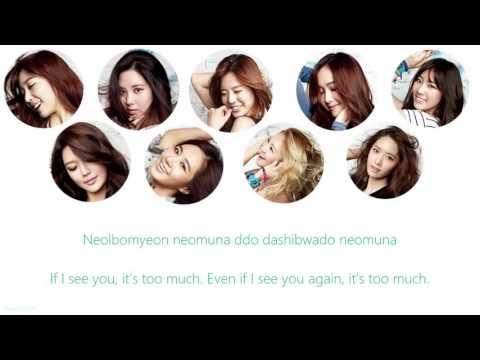 Girls' Generation - Naengmyun (Cold Noodles) lyrics