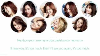 Girls' Generation - Naengmyun (Cold Noodles) lyrics