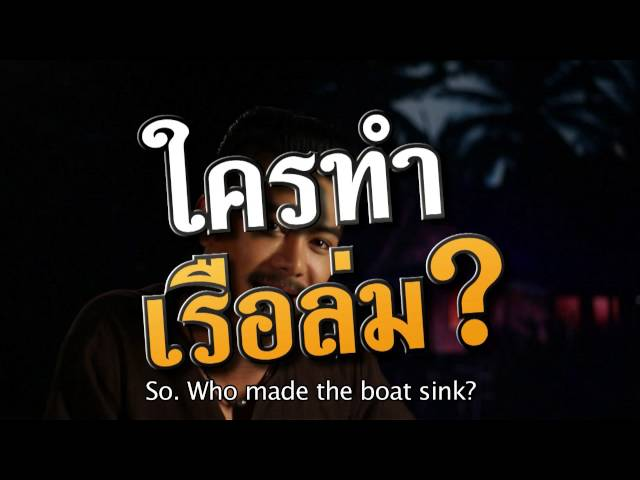 PEE MAK (The preparations for the boat scenes) Travel Video