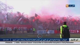 ستاد النهار : الاتحاد بطل بجدارة و الافراح تعم سوسطارة