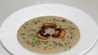 Грибной суп-пюре на сливках.Блендер Kitfort KT-1310