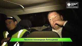 Новости Кирова выпуск 08.11.2019