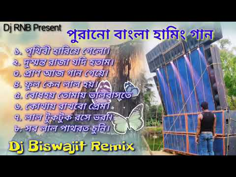 Download DJ Biswajit Remix // Non-Stop Purono Bangali Dance Humming Mix 2021 // DJ RNB Present💗👍🙏