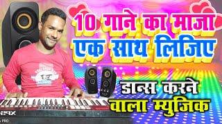Download Roland XPS 10 ke Tone  और Loops se10 गाने का मजा  जरूर ले Munna Bihari