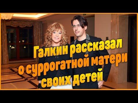 Максим Галкин рассказал,