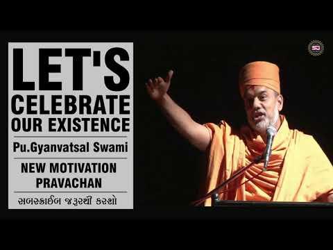 Let's Celebrate Our Existence I Pu. Gyanvatsal Swami I BAPS New Motivation Pravachan 2018