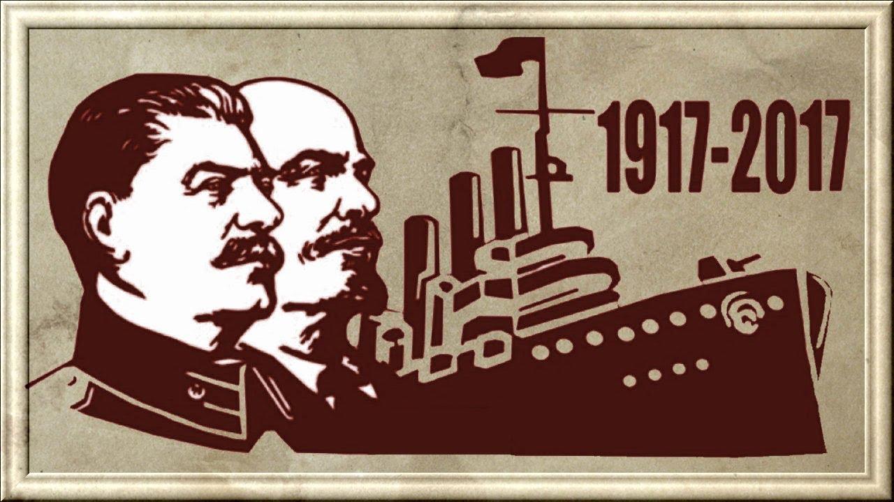 после открытки с днем 1917 как