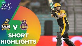 Short Highlights | Quetta Gladiators vs Peshawar Zalmi | Match 8 | HBL PSL 6 | MG2T