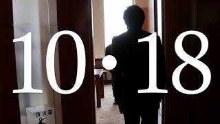 清武氏原作のドラマ『石つぶて』で名演技をみせた佐藤浩市が、清武氏と...