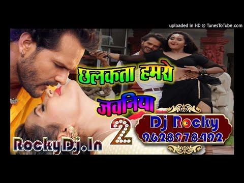 Chhalakata Hamro Jawaniya 2 | Khesari Lal Yadav | Kajal Raghwani | By Rocky Dj Lakshmanpur