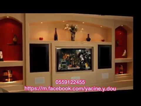 Decoration Ba13 Placo Platre Meuble Tv Avant Spre Yacine Doucha