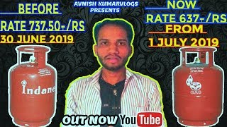 Relief to households LPG Gas Cylinders to Cost Rs 100.50 Less From 1 July 2019 | Avnish kumar Vlogs